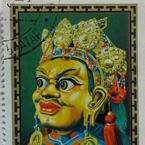 Mongolia stamp 20 Tsam Mask 1971
